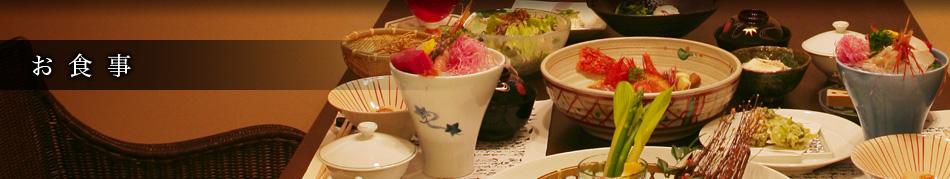 岩手県 露天風呂付き客室 温泉 お食事